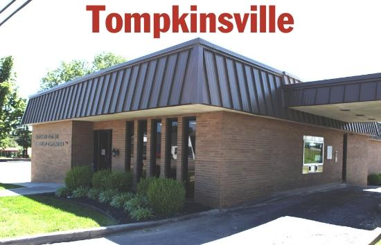 This is a photo of the Tompinsville Tri-County Electric office and is used as a hotlink button on the home page of the website to link you to the information about the Tomkinsville, KY office.
